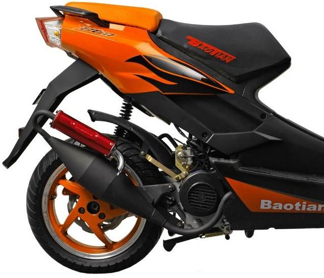 btc scooter tiger